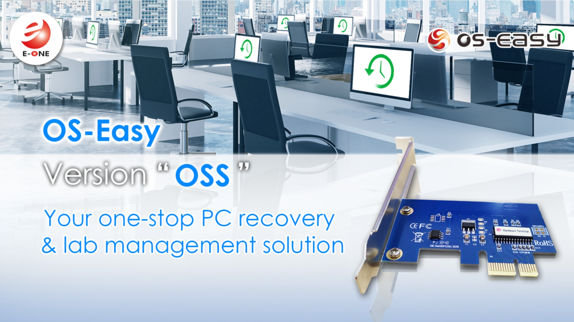 OS-Easy OSS Recovery System