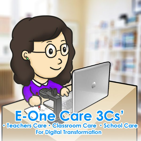 E-One Care 3Cs' for Digital Transformation